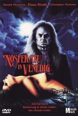Постер фильма Вампир в Венеции (1988)