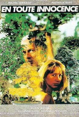 Постер фильма Святая невинность (1988)