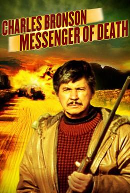 Постер фильма Посланник смерти (1988)