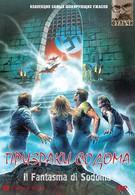 Призраки Содома (1988)