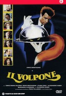Коварный лис (1988)