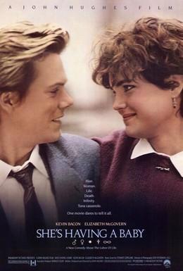 Постер фильма У нее будет ребенок (1988)