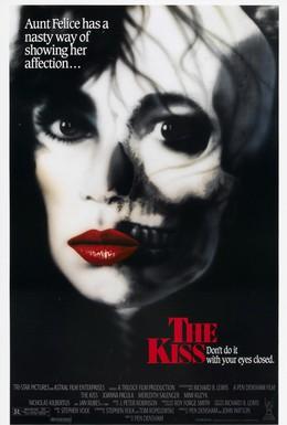 Постер фильма Поцелуй (1988)