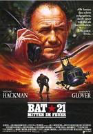 Позывной Бэт-21 (1988)