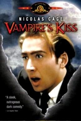 Постер фильма Поцелуй вампира (1988)