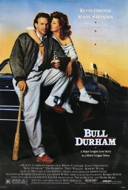 Постер фильма Дархэмские быки (1988)