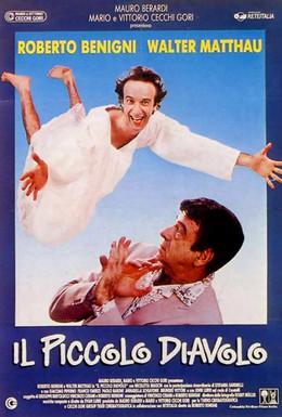 Постер фильма Чертенок (1988)