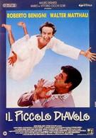 Чертенок (1988)