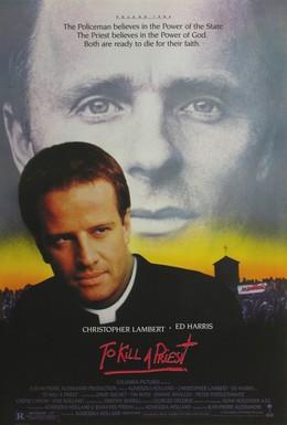 Постер фильма Убить священника (1988)
