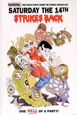 Постер фильма Суббота 14-е наносит ответный удар (1988)