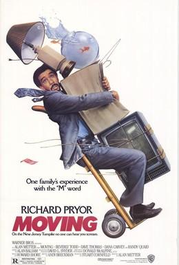 Постер фильма Переезд (1988)