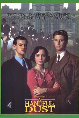 Постер фильма Пригоршня праха (1988)