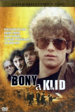 Постер фильма Боны и покой (1988)