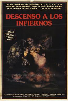 Постер фильма Демон снов (1988)