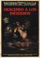 Демон снов (1988)