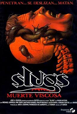 Постер фильма Слизни (1988)