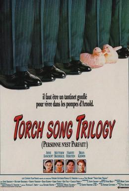Постер фильма Сентиментальная песня (1988)
