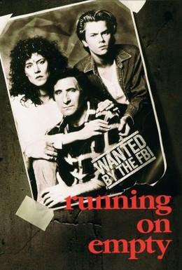 Постер фильма На холостом ходу (1988)