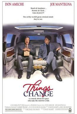 Постер фильма Всё меняется (1988)