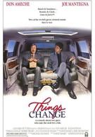 Всё меняется (1988)