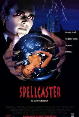 Постер фильма Искуситель (1988)