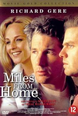 Постер фильма Вдали от дома (1988)