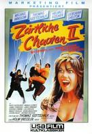 Нежные растяпы 2 (1988)