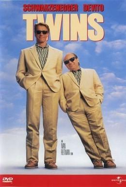 Постер фильма Близнецы (1988)