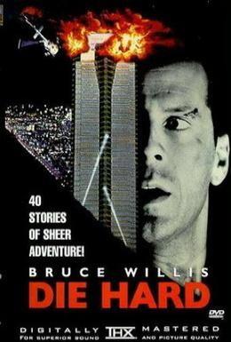 Постер фильма Крепкий орешек (1988)