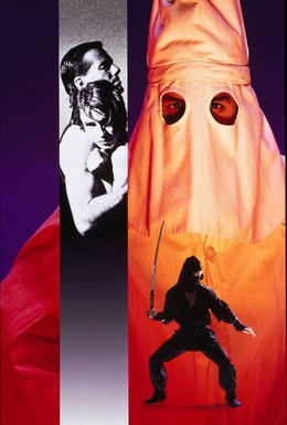 Постер фильма Месть ниндзя (1988)