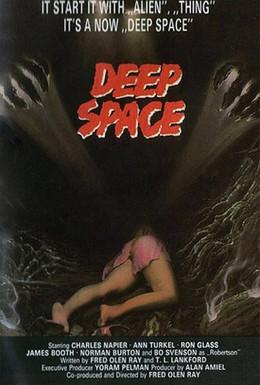 Постер фильма Глубокий космос (1988)