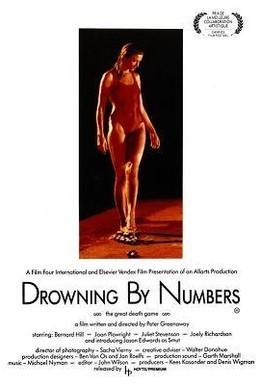 Постер фильма Отсчет утопленников (1988)