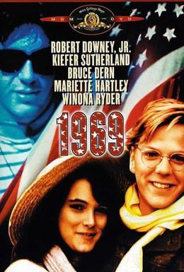 Постер фильма 1969 (1988)