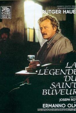 Постер фильма Легенда о святом пропойце (1988)