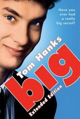 Постер фильма Большой (1988)
