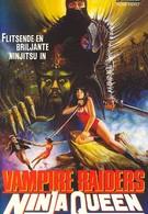 Королева ниндзя (1988)