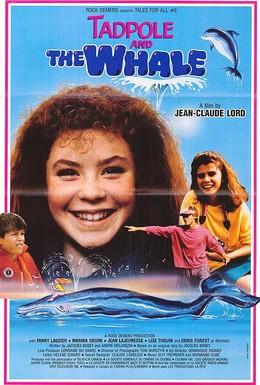 Постер фильма Головастик и кит (1988)