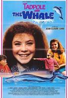 Головастик и кит (1988)