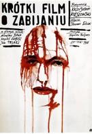 Короткий фильм об убийстве (1988)