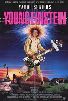 Постер фильма Молодой Эйнштейн (1988)