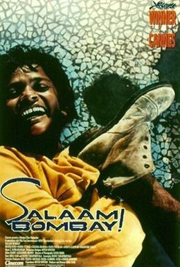 Постер фильма Салам, Бомбей (1988)