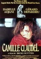 Камилла Клодель (1988)
