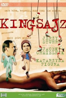 Постер фильма Кингсайз (1988)