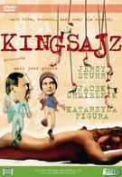 Кингсайз (1988)
