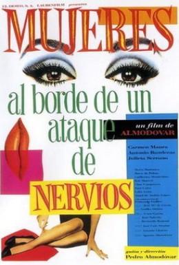 Постер фильма Женщины на грани нервного срыва (1988)