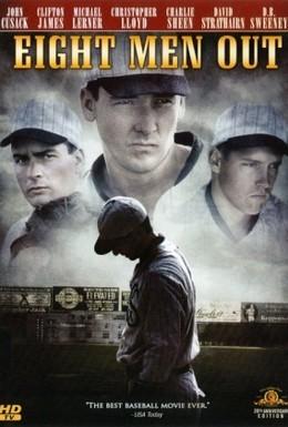 Постер фильма Восемь выходят из игры (1988)