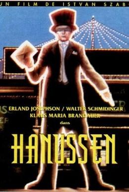 Постер фильма Хануссен (1988)