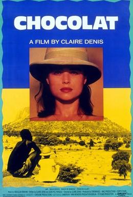 Постер фильма Шоколад (1988)