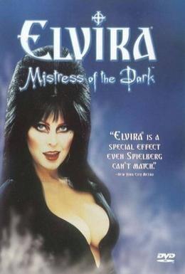 Постер фильма Эльвира: Повелительница тьмы (1988)