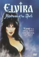 Эльвира: Повелительница тьмы (1988)